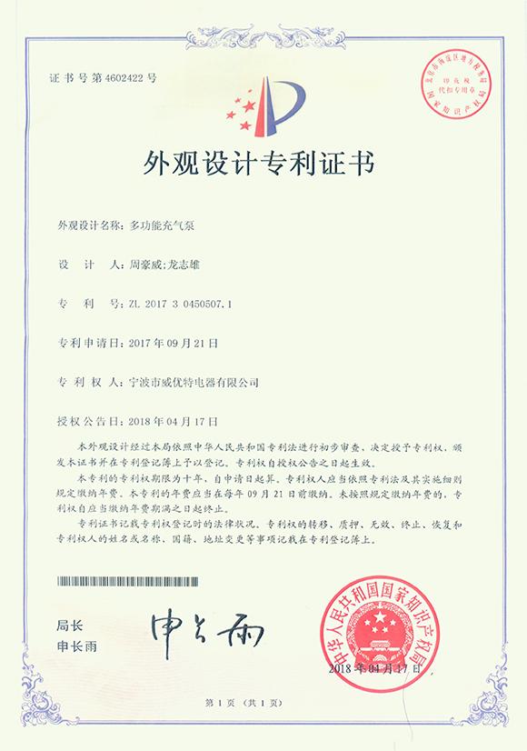 Patente de invención-2