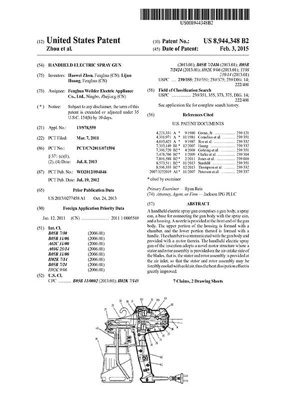 Patente de invención-6