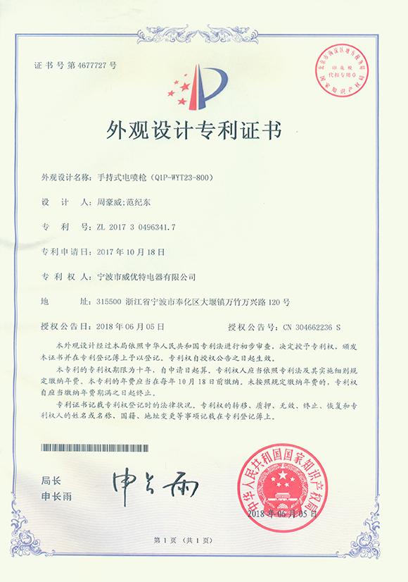 Patente de invención-4